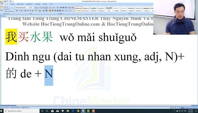 Gõ tiếng Trung SoGou có thanh điệu như thế nào bài 2 trung tâm tiếng Trung thầy Vũ tphcm