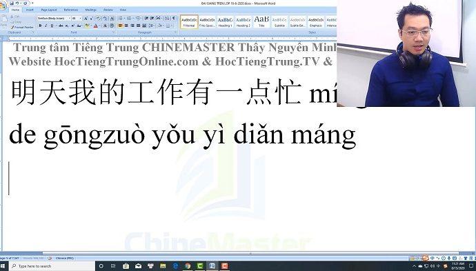 Gõ tiếng Trung SoGou có thanh điệu như thế nào bài 3 trung tâm tiếng Trung thầy Vũ tphcm
