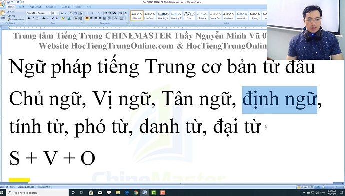 Gõ tiếng Trung SoGou có thanh điệu như thế nào bài 6 trung tâm tiếng Trung thầy Vũ tphcm