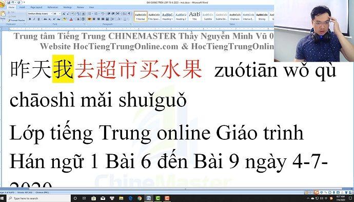 Gõ tiếng Trung SoGou có thanh điệu như thế nào bài 8 trung tâm tiếng Trung thầy Vũ tphcm