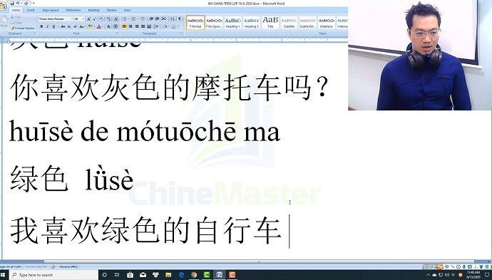 Gõ tiếng Trung SoGou có thanh điệu như thế nào bài 9 trung tâm tiếng Trung thầy Vũ tphcm