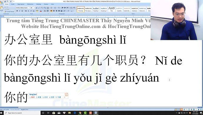 Gõ tiếng Trung SoGou Pinyin mỗi ngày bài 10 trung tâm tiếng Trung thầy Vũ tphcm