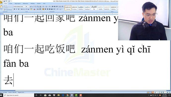 Gõ tiếng Trung trên máy tính SoGou PinYin bài 5 trung tâm tiếng Trung Thầy Vũ tphcm