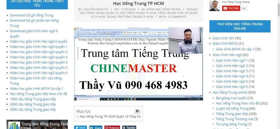 Luyện dịch tiếng Trung ứng dụng - Bài tập luyện dịch tiếng Trung Thầy Vũ ChineMaster trên diễn đàn học tiếng Trung ChineMaster