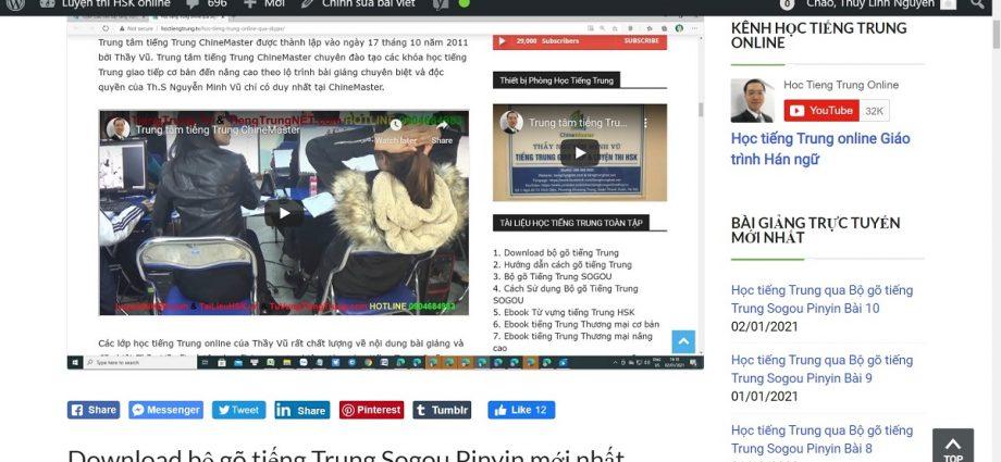 Bài tập luyện dịch tiếng Trung online mỗi ngày Phần 3 - Tài liệu học tiếng Trung online Thầy Vũ ChineMaster - Giáo trình luyện dịch tiếng Trung ứng dụng